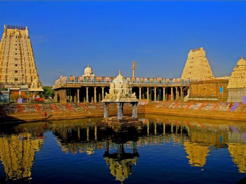 List Of Tour Operators In Chidambaram
