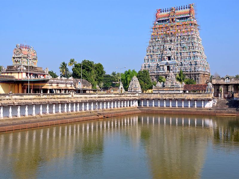 Tour Operators In Chidambaram