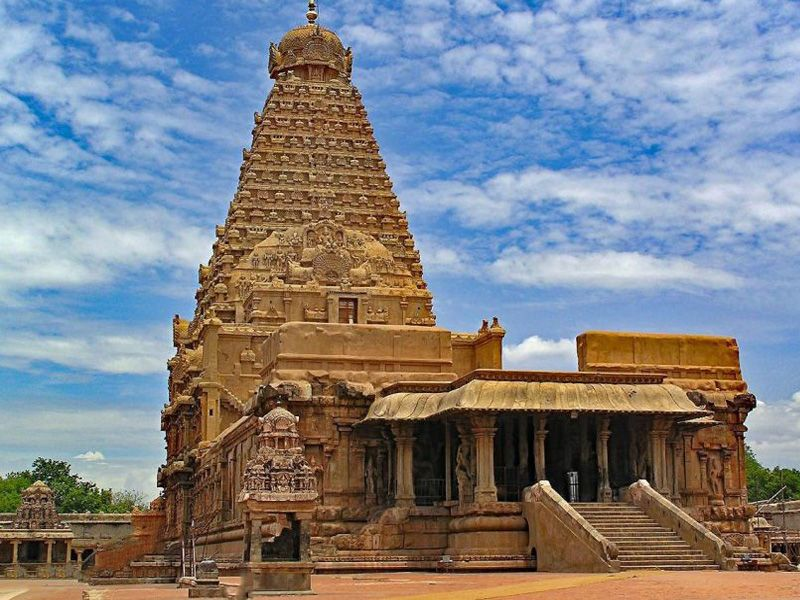Thanjavur Tour Packages
