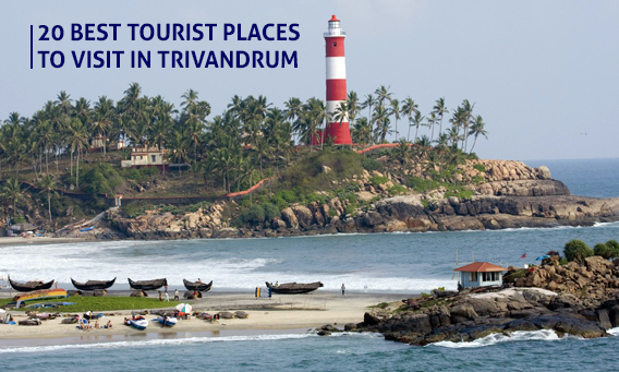 Tourist places to visit in Trivandrum