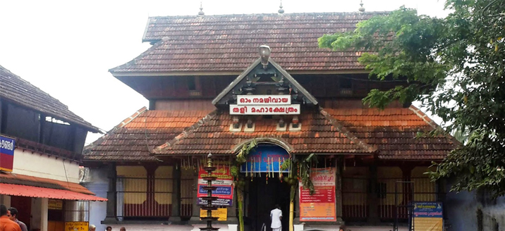 famous temples in kerala